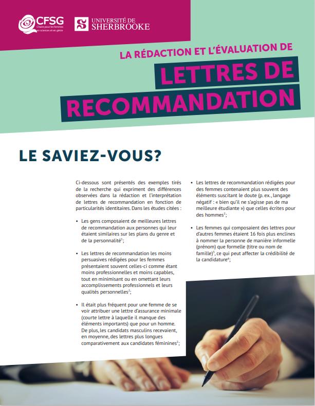 La rédaction et l'évaluation des lettres de recommandation